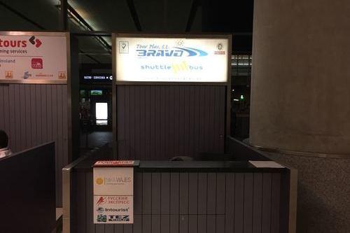 Регулярный трансфер из аэропорта Малага по Коста дель Соль цены