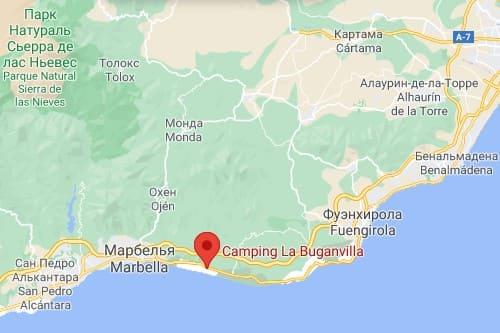 Кемпинг Ла Буганбилья Марбелья Коста дель Соль Испания