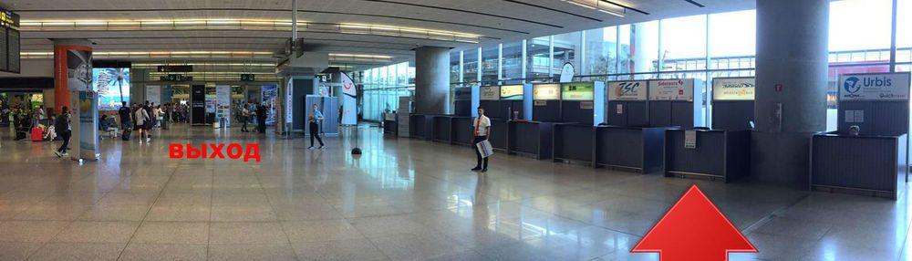 Трансфер из аэропорта Малага по Коста дель Соль