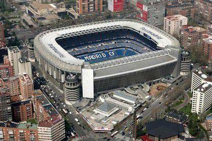 Стадион Реал Мадрид