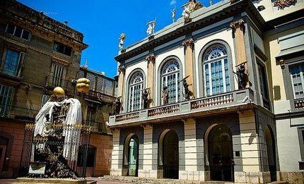 Экскурсионные туры в Испанию Мадрид Барселона Театр-музей Дали