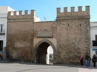 Тарифа ворота Пуэрта де Херес