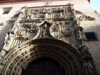 Малага Церковь Саграрио