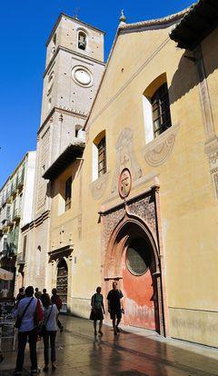 Малага Церковь Апостола Сантьяго