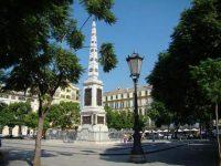 Малага Площадь Мерсед