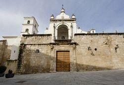 Мерида собор Санта Мария