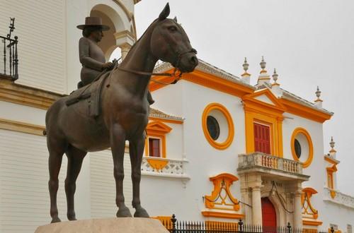 Пласа де Торрос Севилья