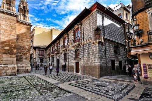 Достопримечательности Гранады Дворец Медресе