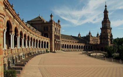 Групповая экскурсия в Севилью на русском языке