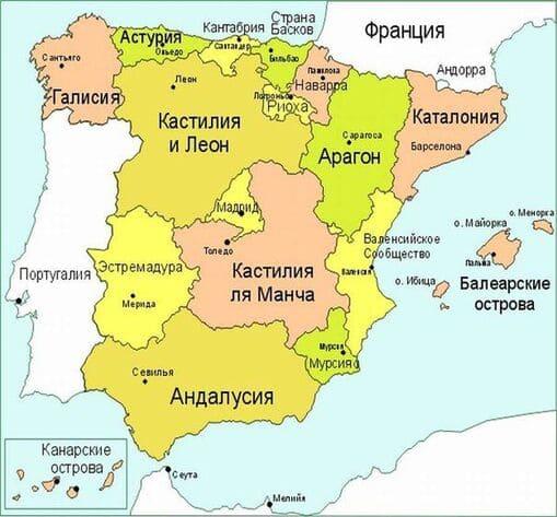 Автономные области Испании