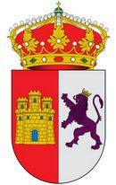 Касерес Эстремадура Испания