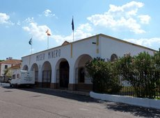Музей горного дела Рио Тинто