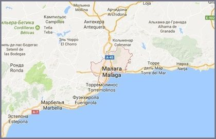 Малага отдых в Малаге в Испании