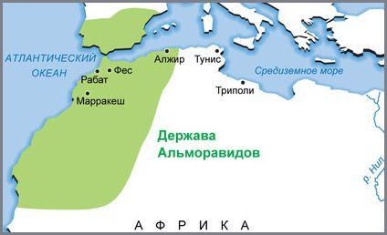 Малага история государство Альморавидов