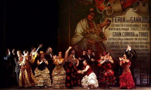 Фестиваль фламенко Херес де ла Фронтера