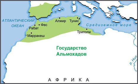 Малага история государство Альмохадов