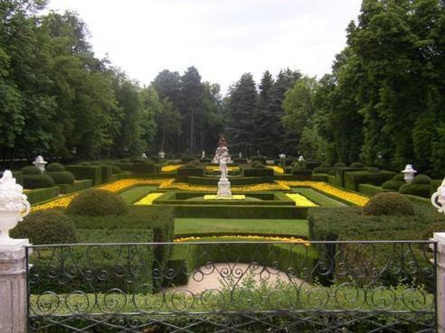 Гранада сады Кармен