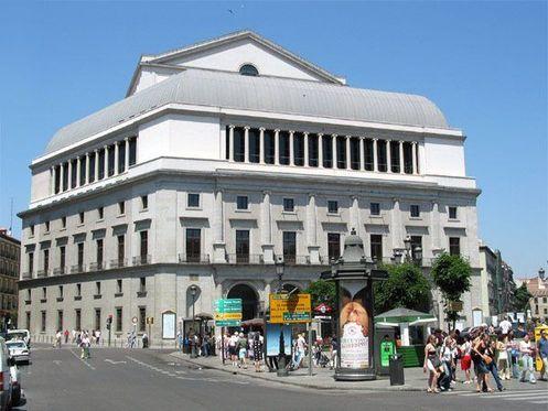 Мадрид Королевский оперный театр
