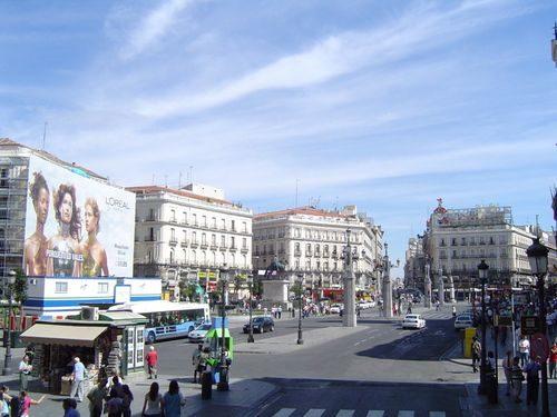 Мадрид площадь Ворота солнца