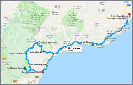 Экскурсия в замки Андалусии Кастельяр и Химена