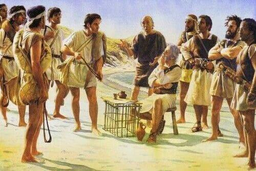 Фрихилиана была колонизирована финикийцами в VII веке до нашей эры