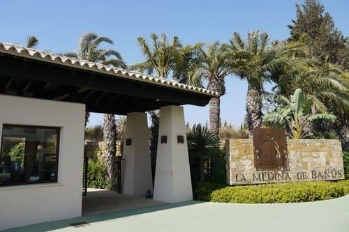 Аренда апартаментов в Марбелье Порт Банус La Medinа De Banus